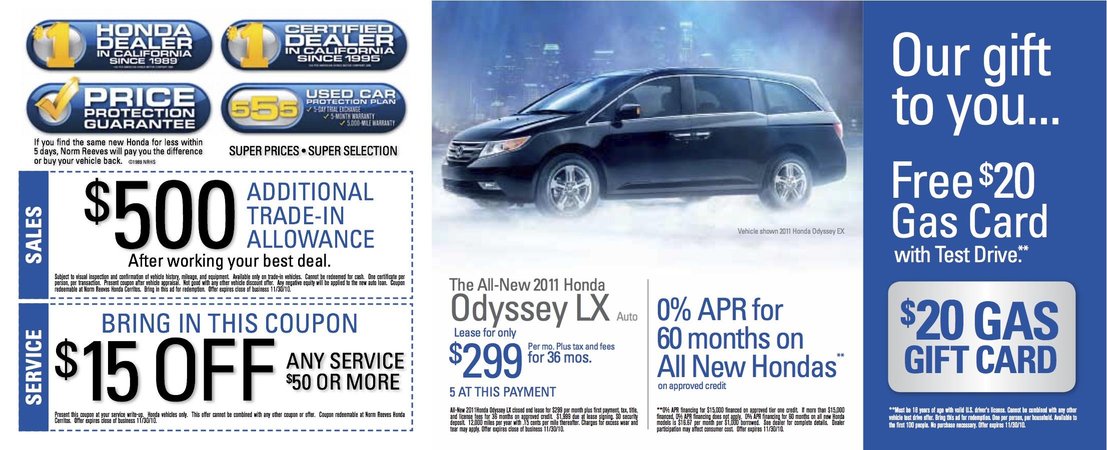 Honda coupons